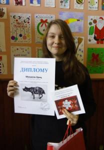 """Прва награда  Михаели Хриц из  ОШ """" Х. Јанко Чмелик"""""""