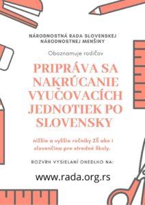 Припрема се снимање наставних јединица на словачком